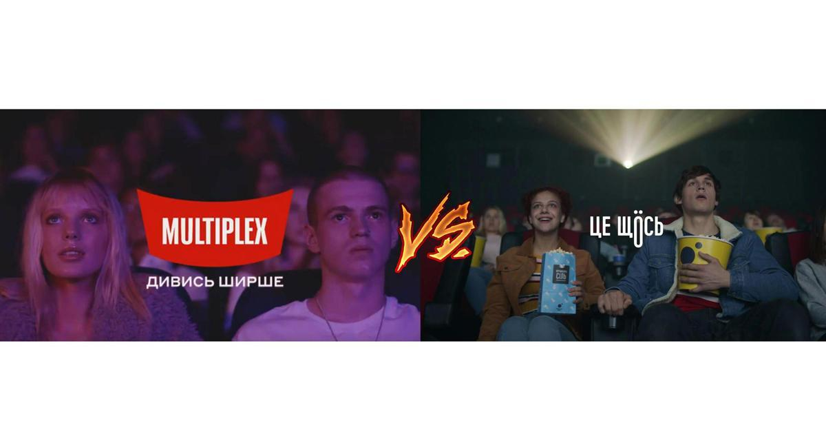 Креативная битва Multiplex и Планеты Кино. Итоги голосования