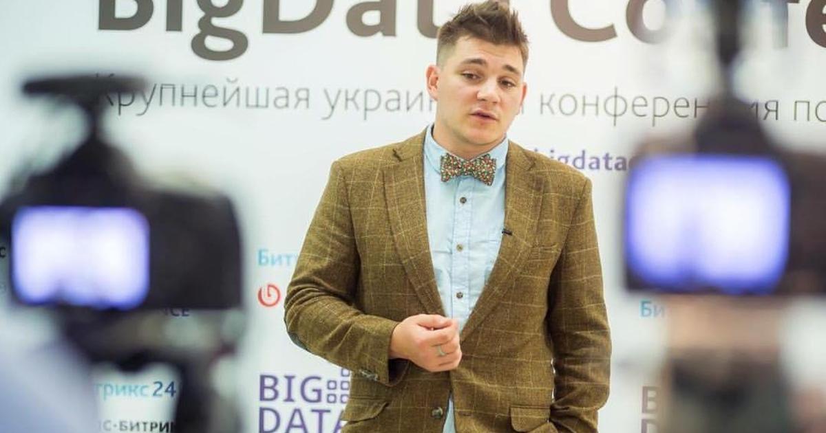 Егор Аветисов, ПриватБанк: пенсионеру не нужен купальник-бикини