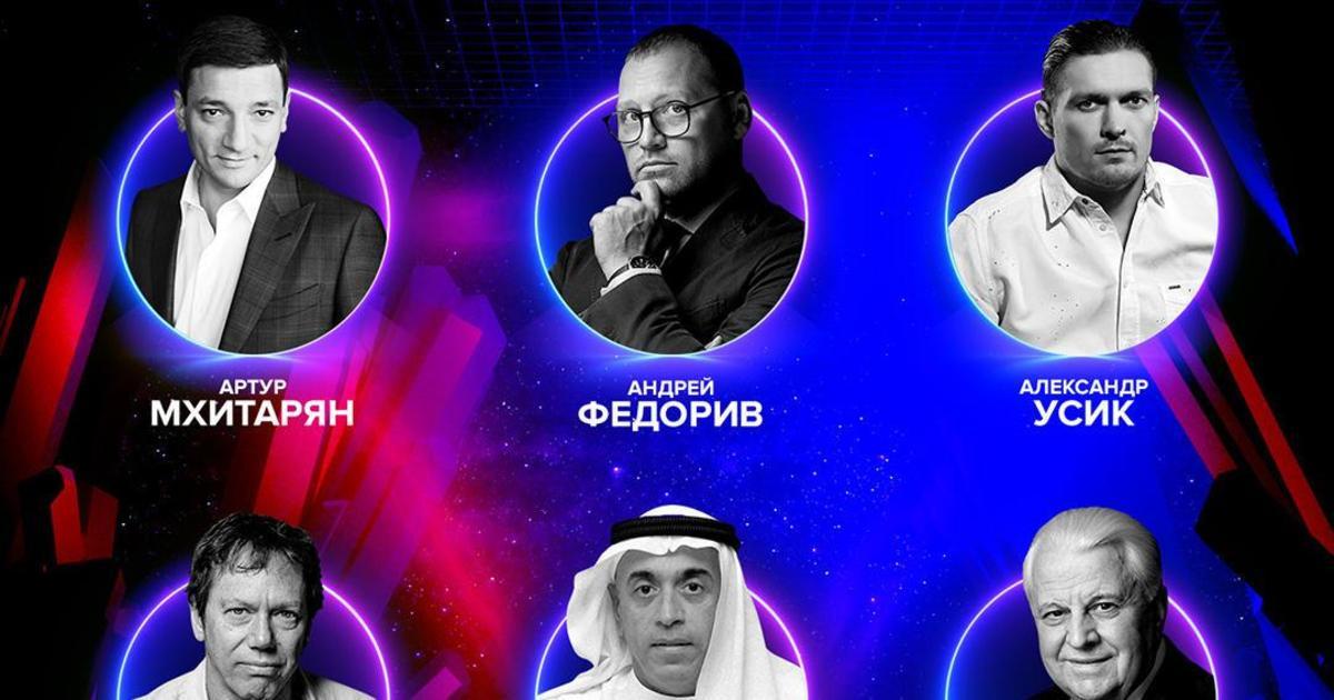Taryan Group проведет форум больших мечтателей – Dream BIG Forum