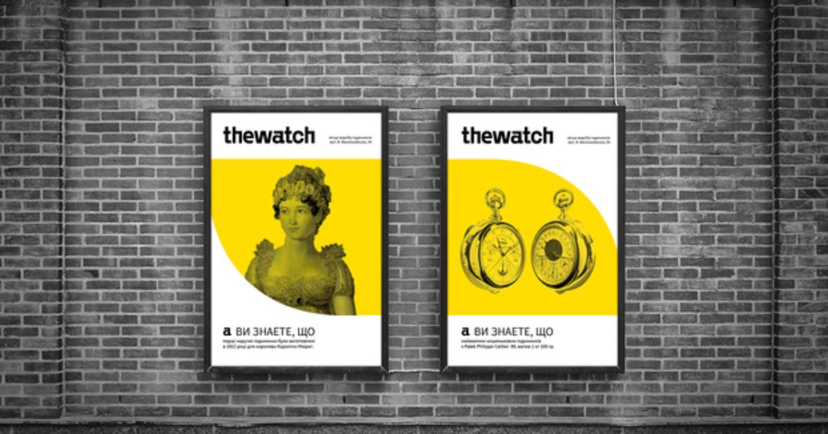 THEWATCH зробили ребрендинг, щоб розвивати «годинникову культуру» в Україні