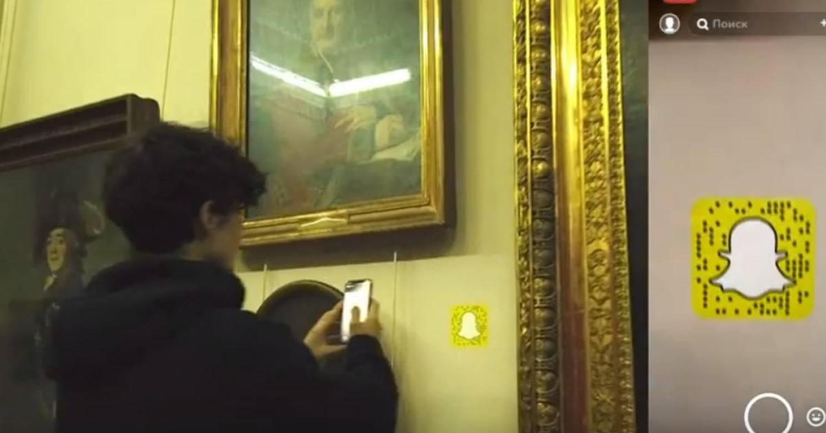 Snapchat и Одесский художественный музей создали специальные линзы для картин