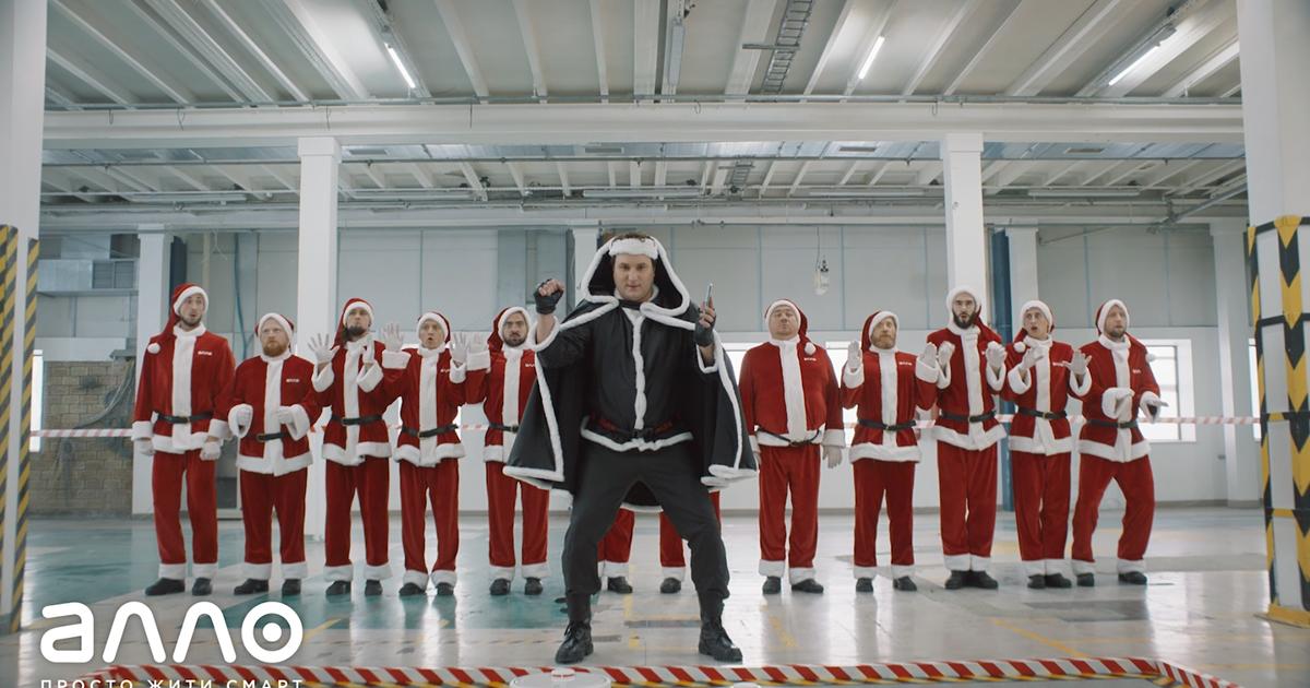 Санта-Клауса заменили на Смарта-Клауса в новогоднем промо «АЛЛО»
