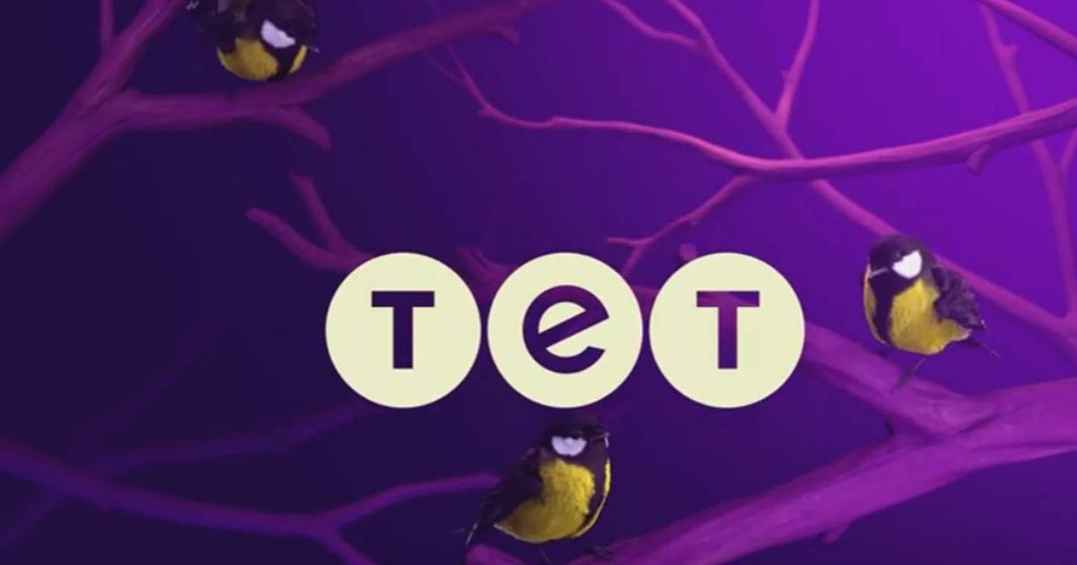 ТЕТ украсил эфир телеканала праздничной графикой