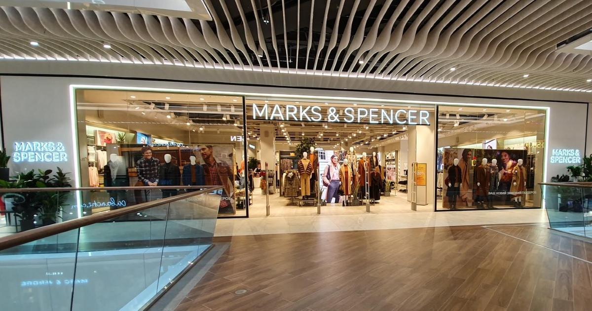 Marks & Spencer открыл три магазина в Киеве