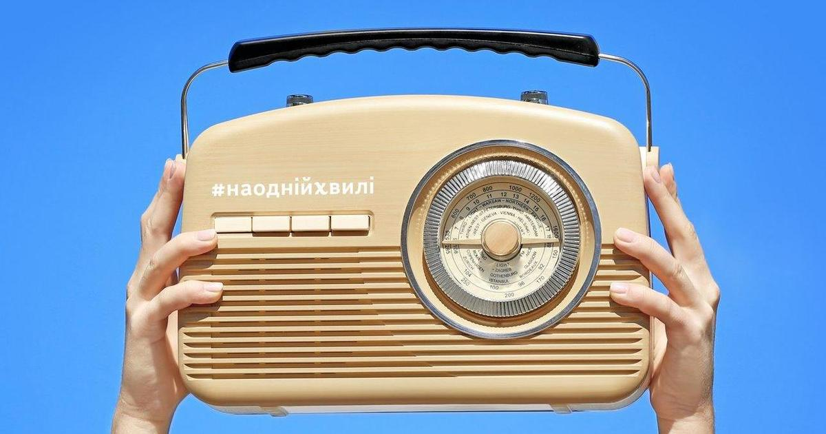 На одній хвилі: на Радіо НВ стартувала акція зі збору радіоприймачів