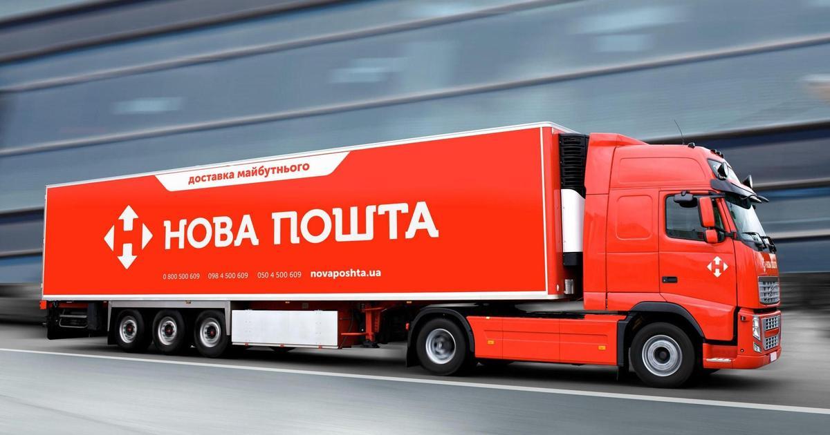 На 26% больше покупок: «Нова Пошта» подвела итоги Черной пятницы