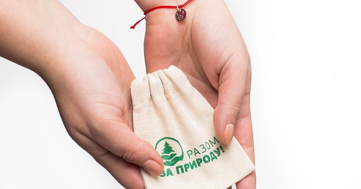 Украинские ювелиры создали украшение, посвященное краснокнижной рыси