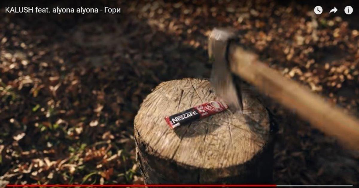Nescafé 3в1 з`явився у новому кліпі alyona alyona