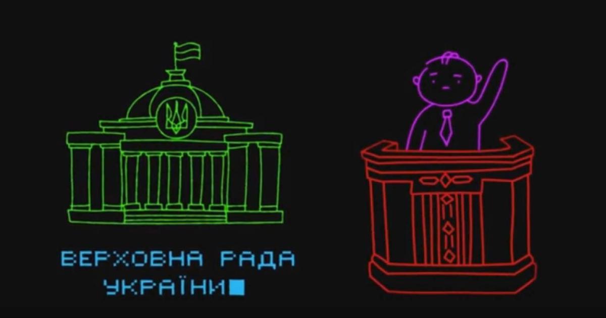 Ініціатива #вліпизасебе створила навчальні ролики про державу та вибори