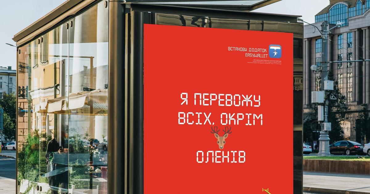 В рекламной кампании оживили транспорт