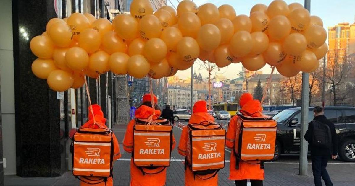 Сервис Raketa запустился во Львове