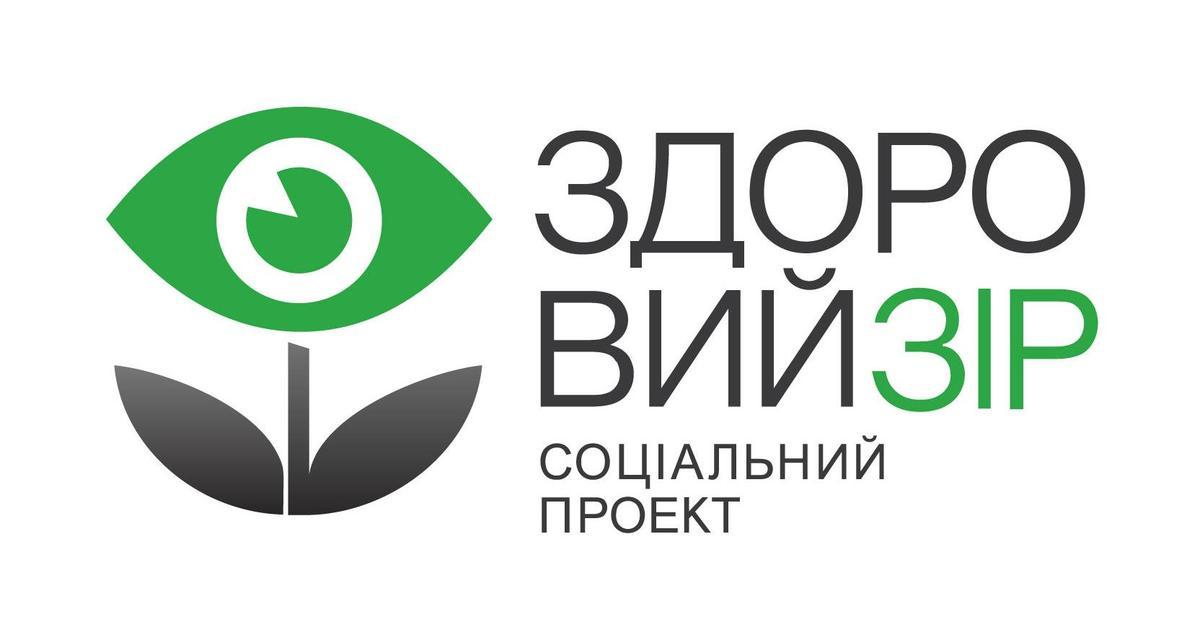 Соціальний проект від «Люксоптики» переміг у конкурсі бізнес-кейсів з КСВ