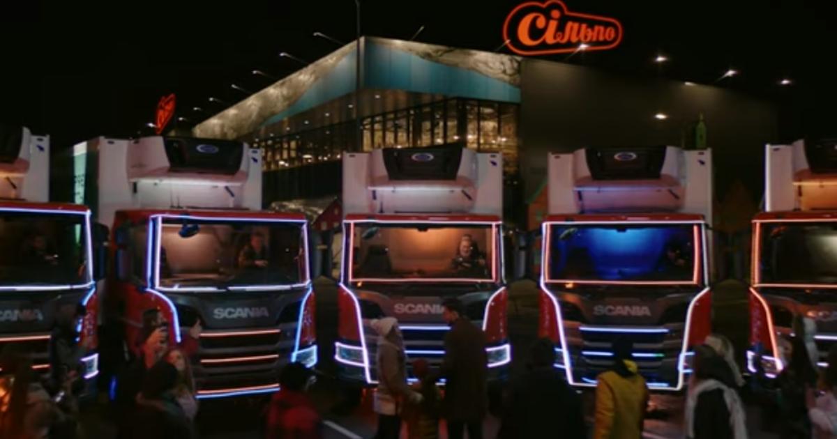 Колаборація «Сільпо» та Scania: брендовані вантажівки виконали «Щедрика» у зворушливому відео