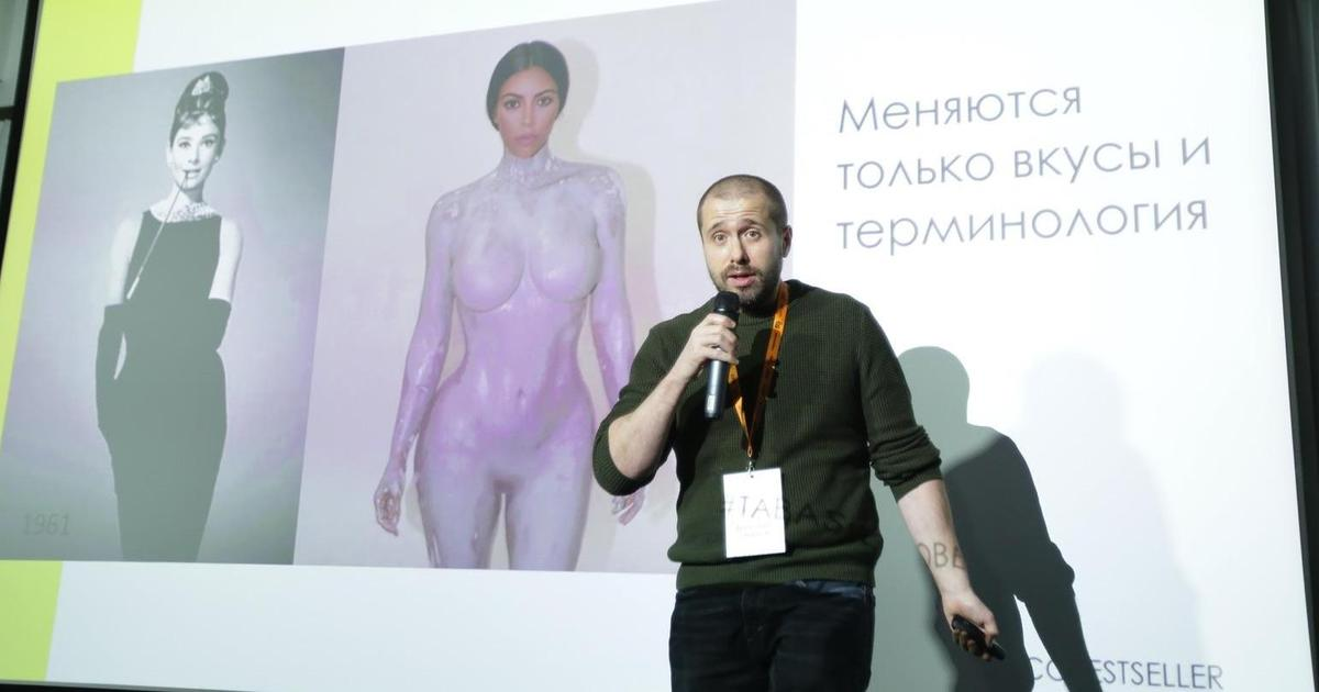 Видеозапись доклада Александра Смирнова с MRKTNG марафона уже на YouTube-канале MMR