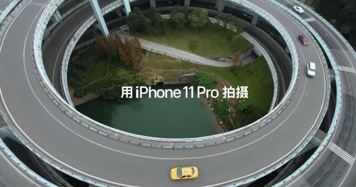 Apple выпустил трогательное видео в честь Китайского нового года