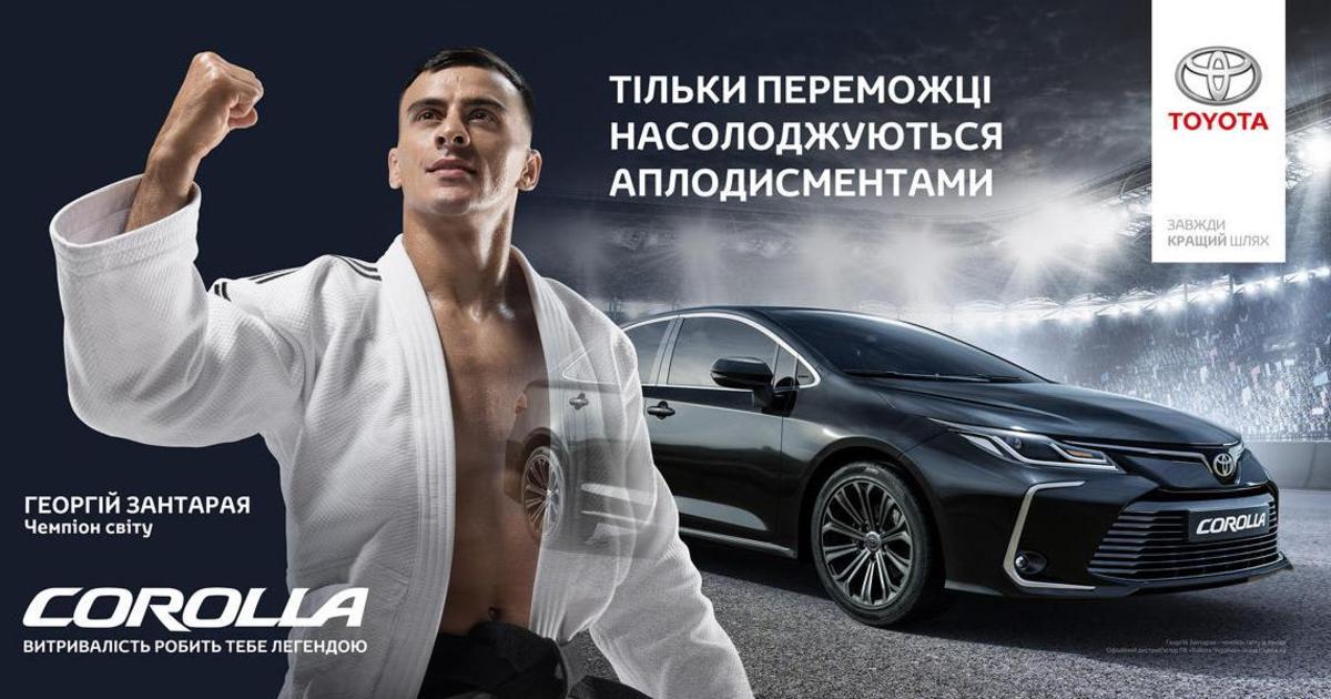 Легендарна витривалість: Toyota запустила кампанію з українськими спортсменами