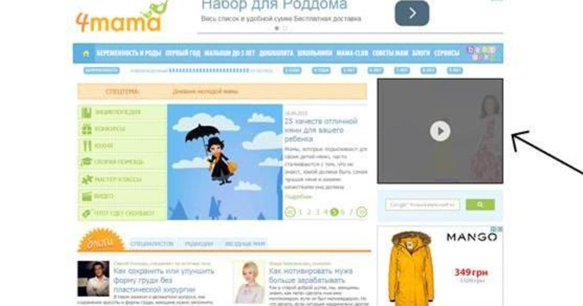 Украинский рынок диджитал-рекламы еще не готов к жизни без Flash.