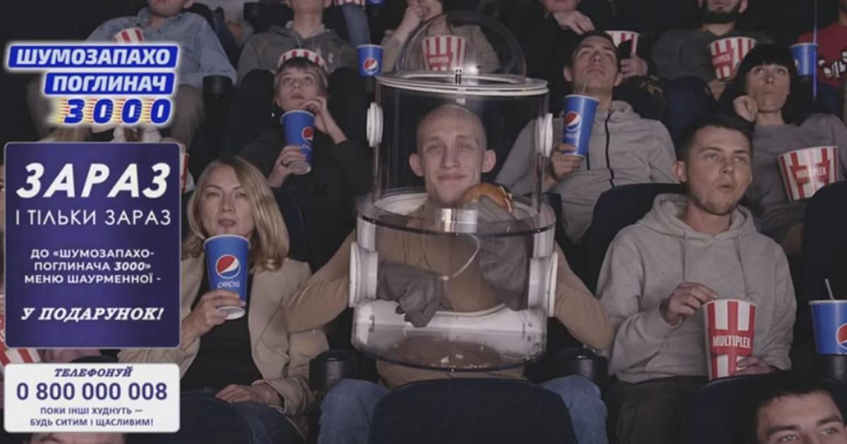 Multiplex Pepsi Shop обратил внимание на культуру поведения в кинозалах