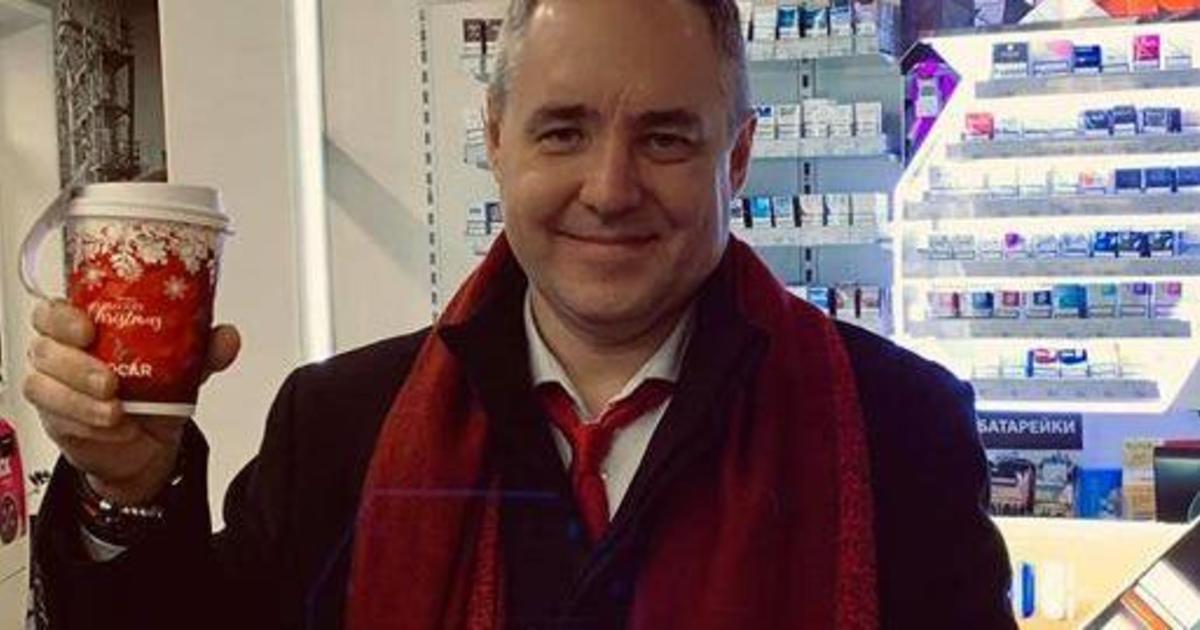 Маркетинг-директор SOCAR Energy Ukraine покинул компанию