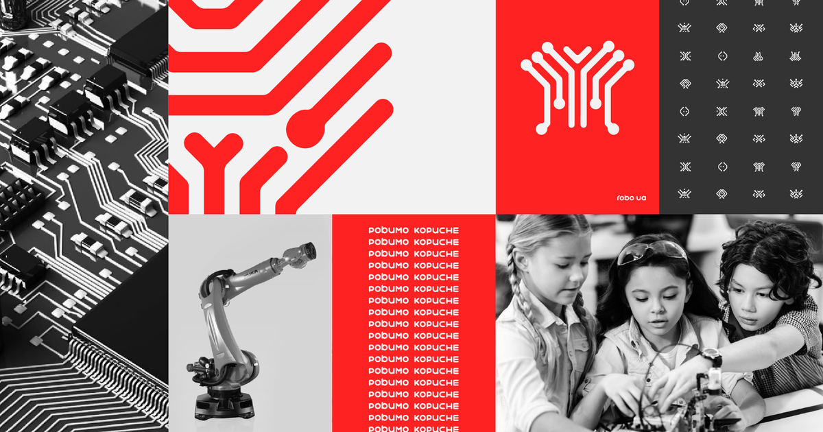 Школа робототехніки RoboUA провела ребрендинг