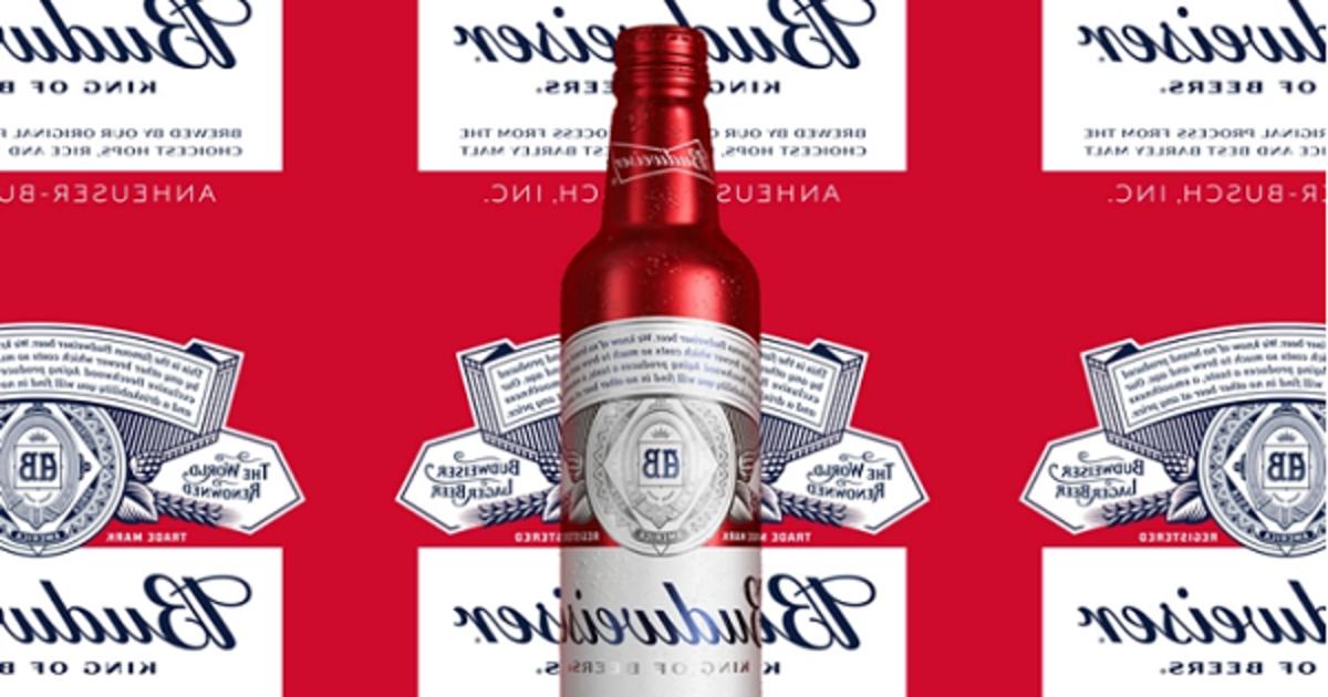 Budweiser сделал этикетку на бутылке удобной для селфи