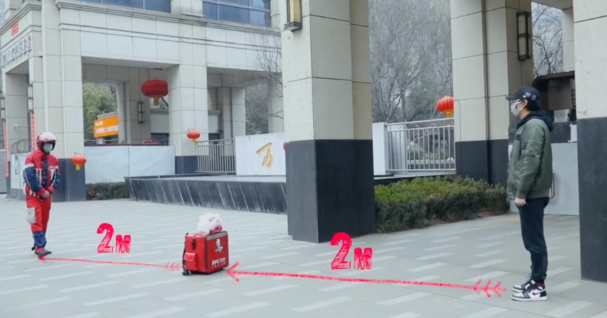 KFC и Pizza Hut запустили в Китае бесконтактную доставку