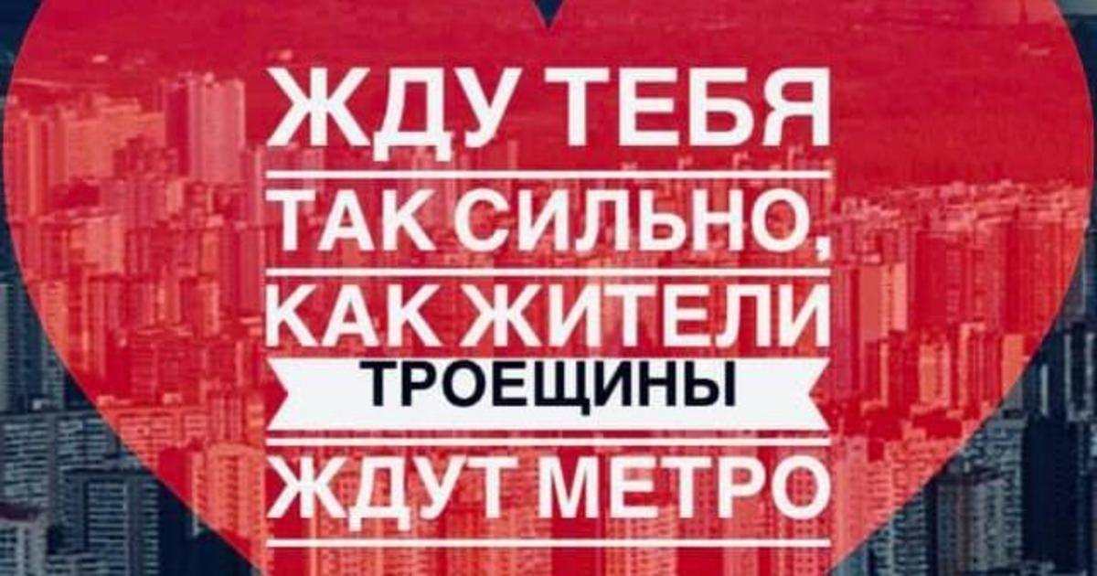 Журналисты 44.ua признались в любви Киеву