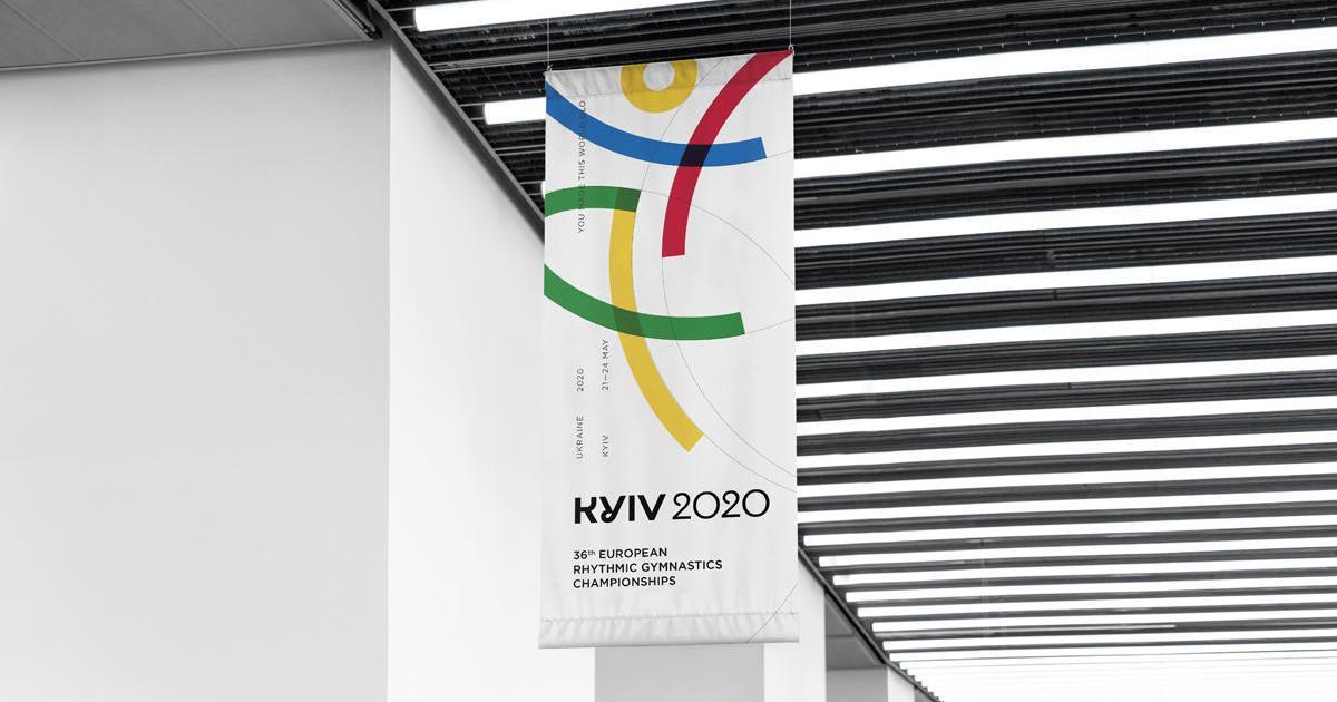 Havas Kyiv Design создали логотип для Чемпионата Европы по художественной гимнастике