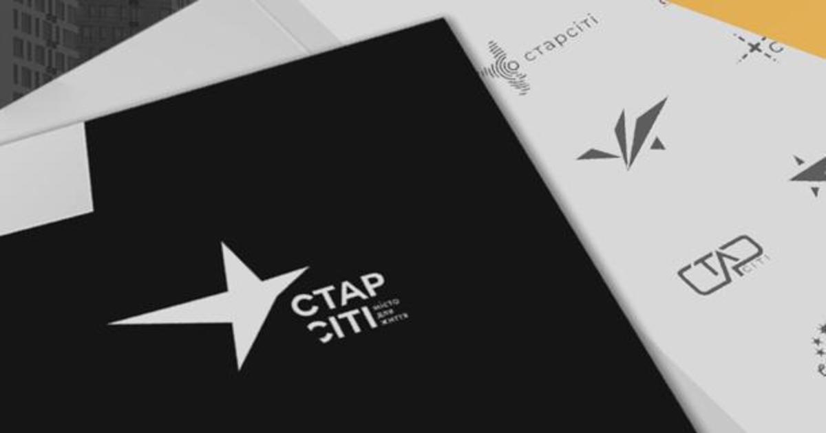 Кожен може стати зіркою: брендінг житлового мікрорайону Star City
