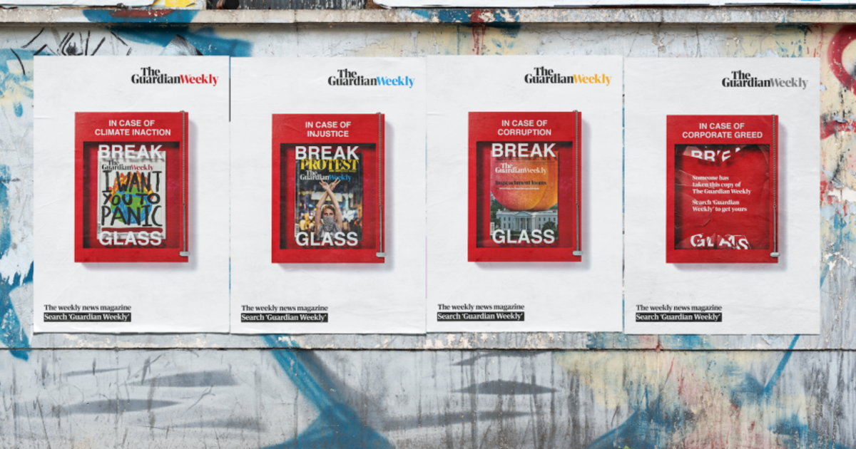 Experiential кампания The Guardian просит разбить стекло и взять журнал