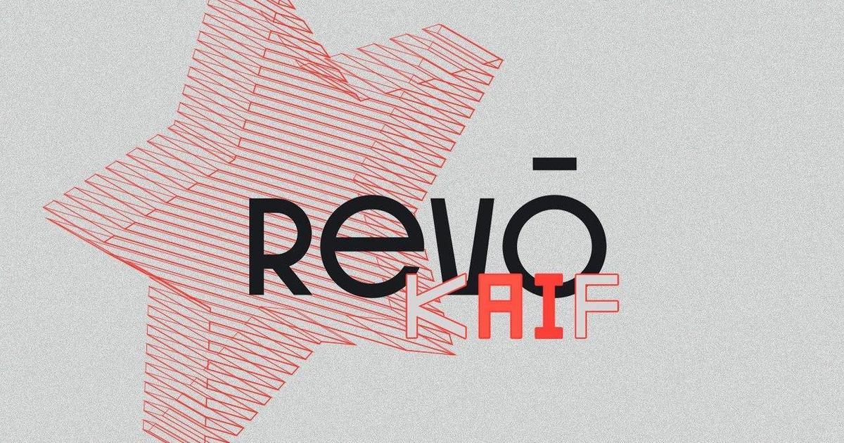 REVO запустит нейросеть, которая будет генерировать идеи вечеринок