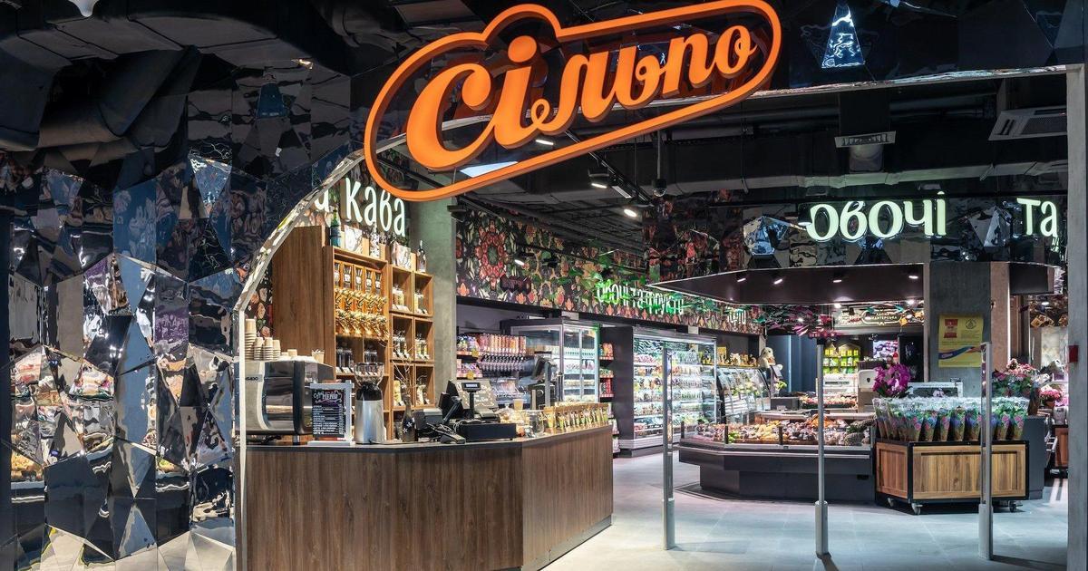 Мережа «Сільпо» відкрила дизайнерський супермаркет у стилі калейдоскоп в Києві