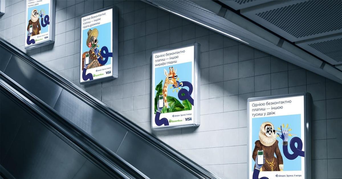 Visa и ПриватБанк рассказали о новых возможностях с бесконтактной оплатой в киевском метро