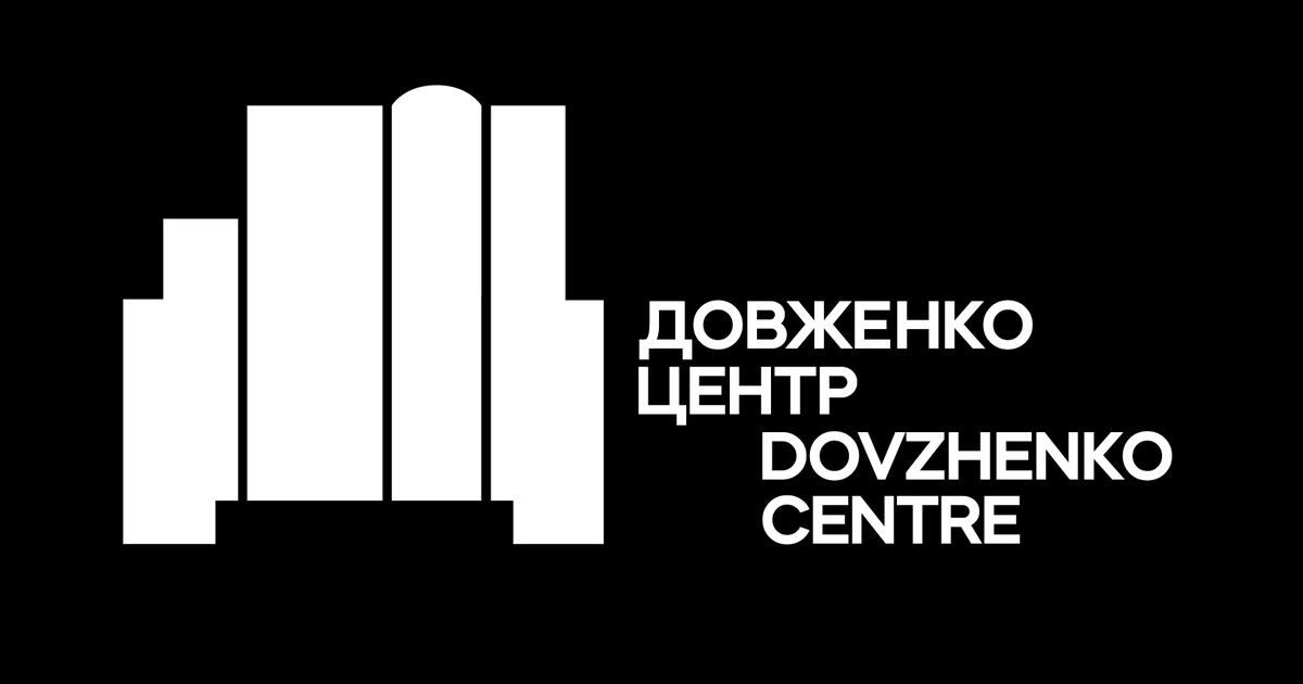 Довженко-Центр презентував нову візуальну ідентичність