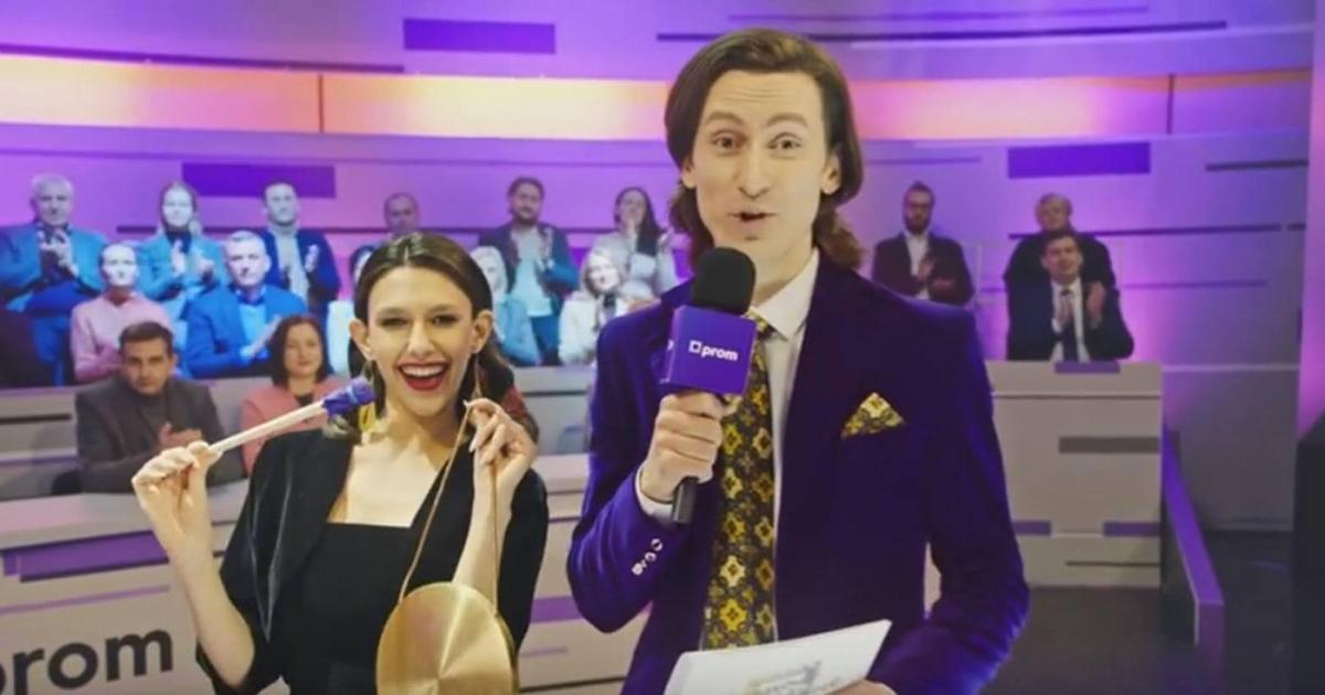 Новую рекламу для Prom.ua сняли в формате ТВ-шоу
