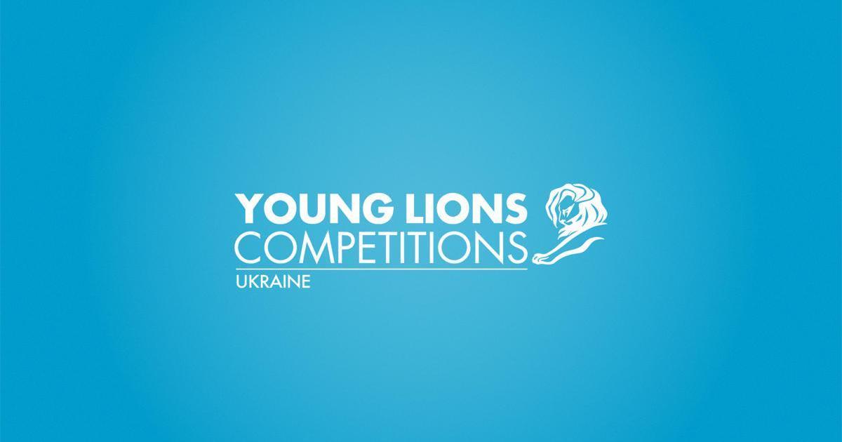 Анонсовано Young Lions Competitions 2020