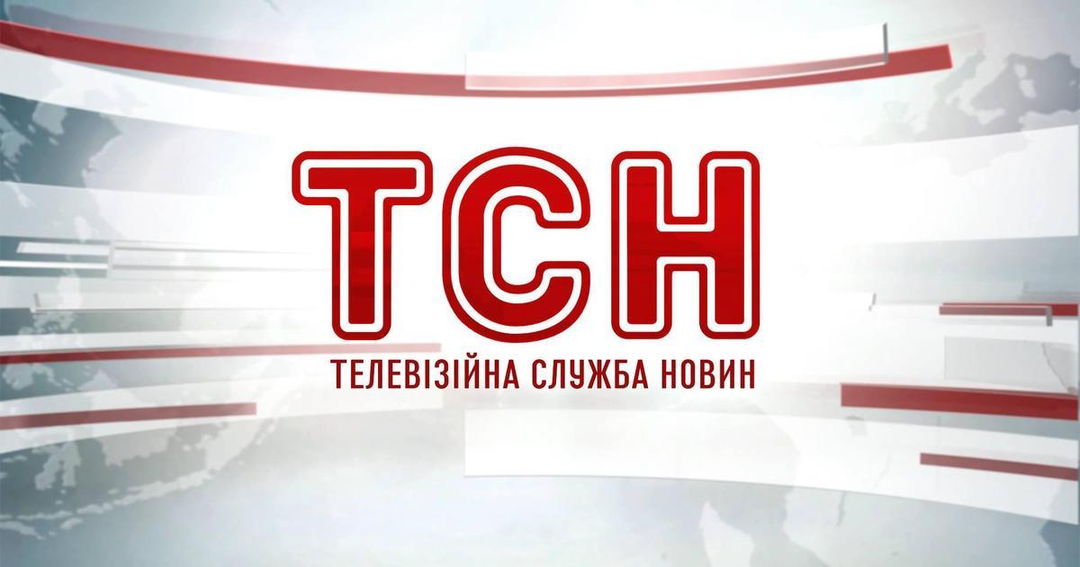 Сайт ТСН.ua запустив оновлений додаток для Android