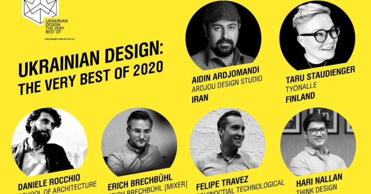 Перші імена журі Ukrainian Design: The Very Best Of 2020