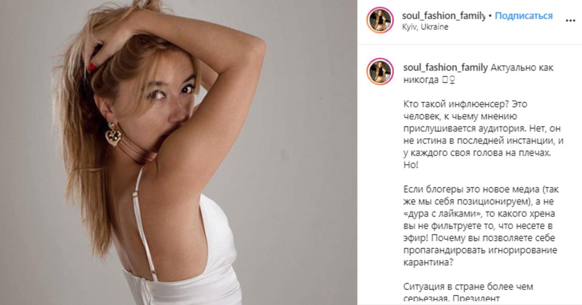 19 марта в 18:00 пройдет бесплатный прямой эфир в Instagram о блогерской этике во время карантина