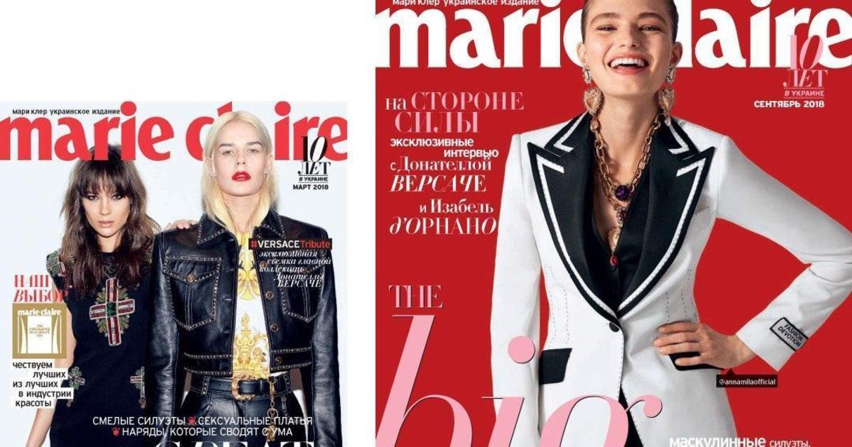На время карантина журнал Marie Claire Ukraine открыл доступ к своим номерам