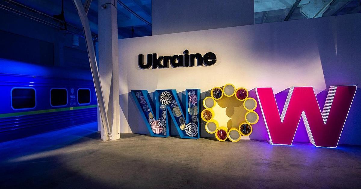 Выставка Ukraine WOW стала виртуальной