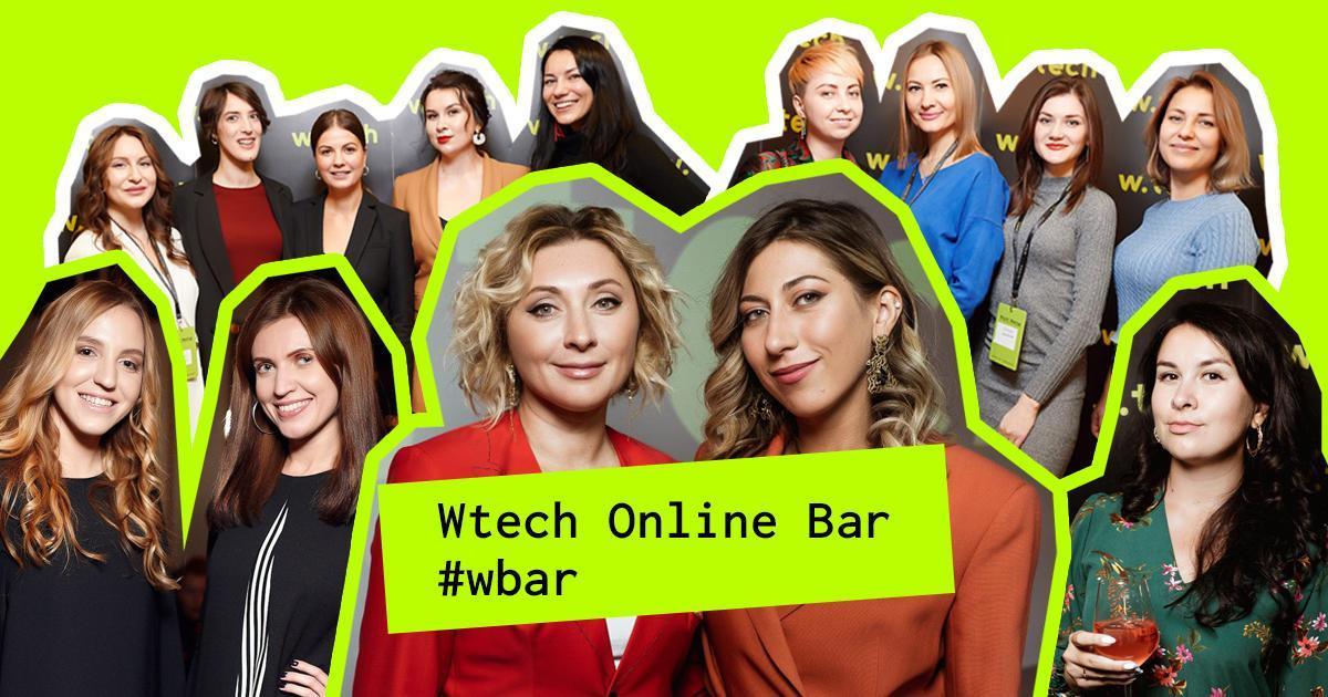 Комьюнити Wtech запустило Wtech ONLINE BAR