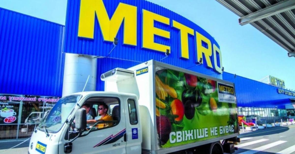 «МЕТРО Кеш енд Кері Україна» виступає категорично проти підвищення цін у період карантину
