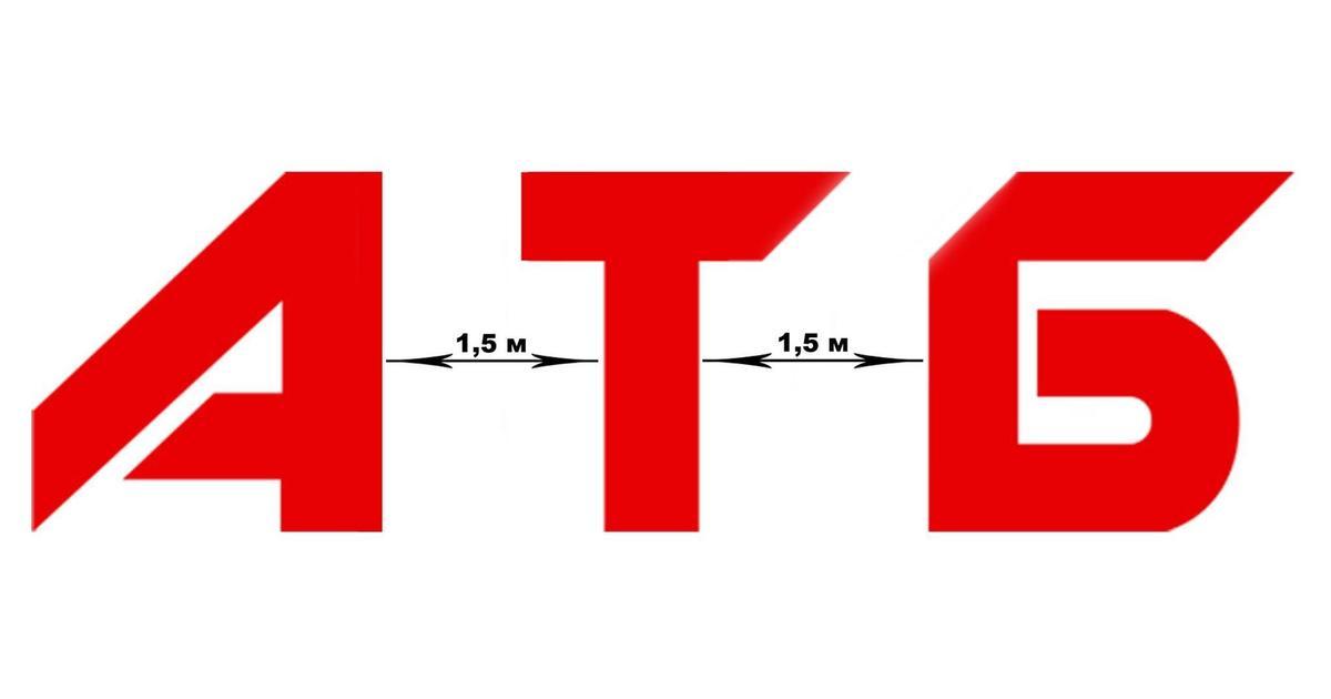 Украинские бренды изменяют логотипы и напоминают придерживаться правил карантина
