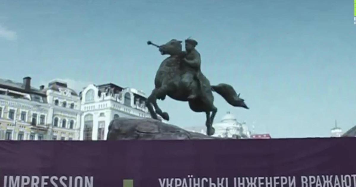 TABASCO «оживило» памятник Богдану Хмельницкому.