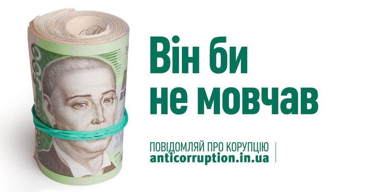 Общество войны и мира. Украинская социальная реклама - 2015