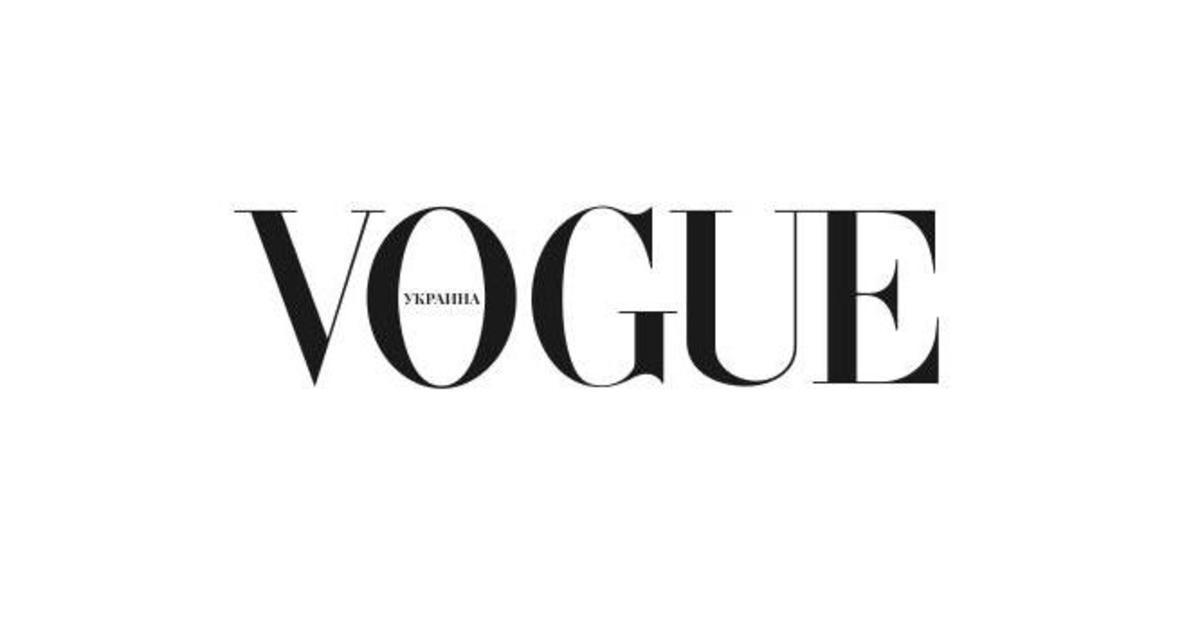 «Медиа Группа Украина» получила права на издание Vogue в Украине.