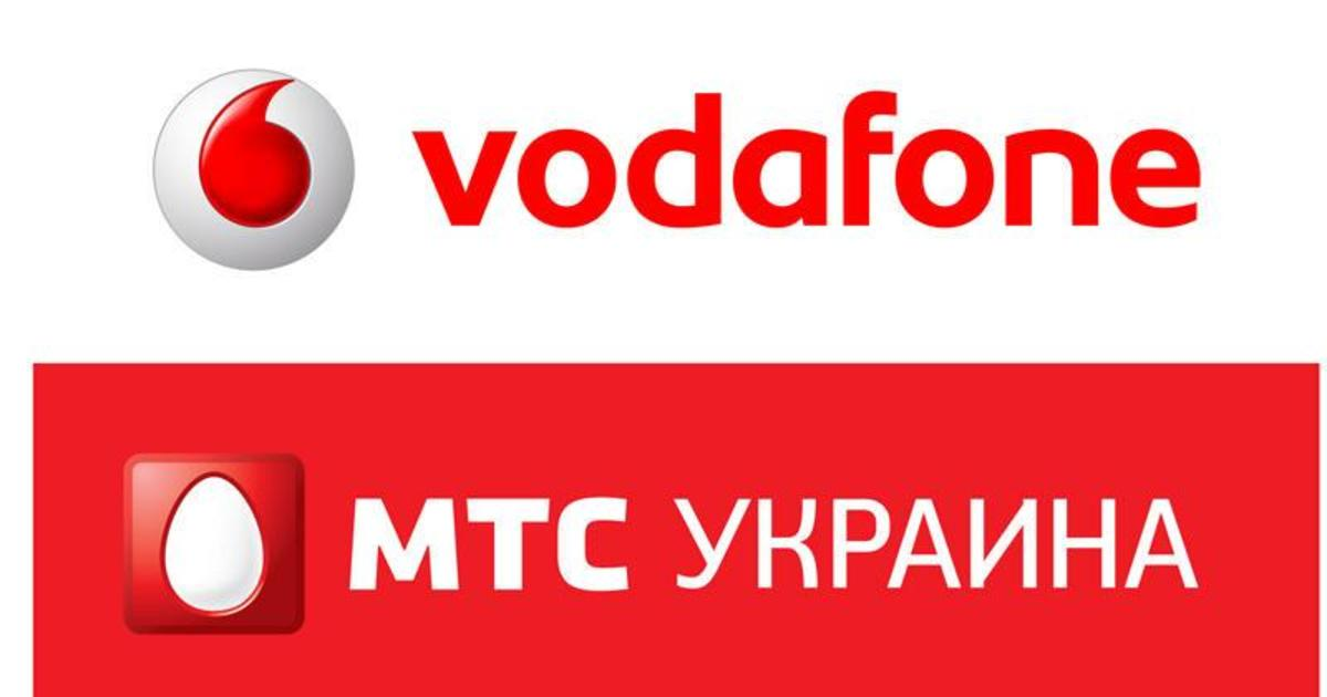 МТС Украина станет Vodafone.