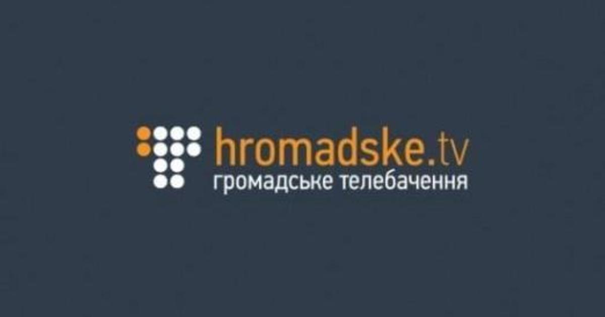 Страсти по Громадському: в главных ролях 150 000 евро и 36 000 долларов.