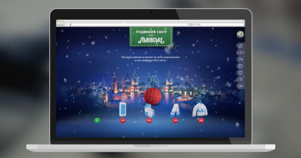 Кейс: как увеличить сообщество в Фейсбук на 5К на Рождество?